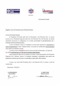 91_lettera_invito_corso_PS_Alessandria-sito