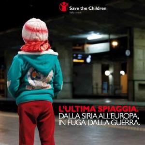 87808992_save_the_children_rapporto_78