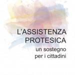 copertina L'assistenza protesica un sostegno per i cittadini